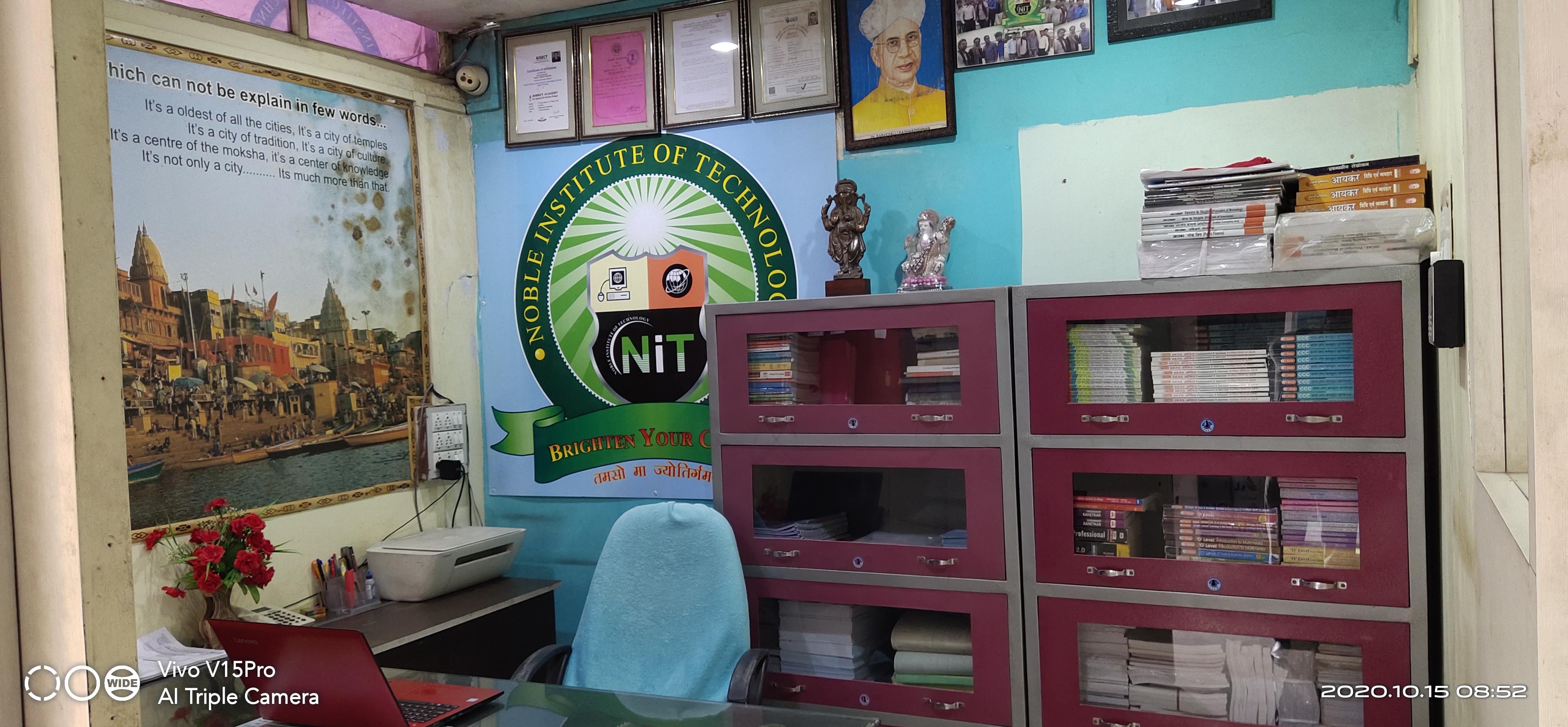 NiT Office