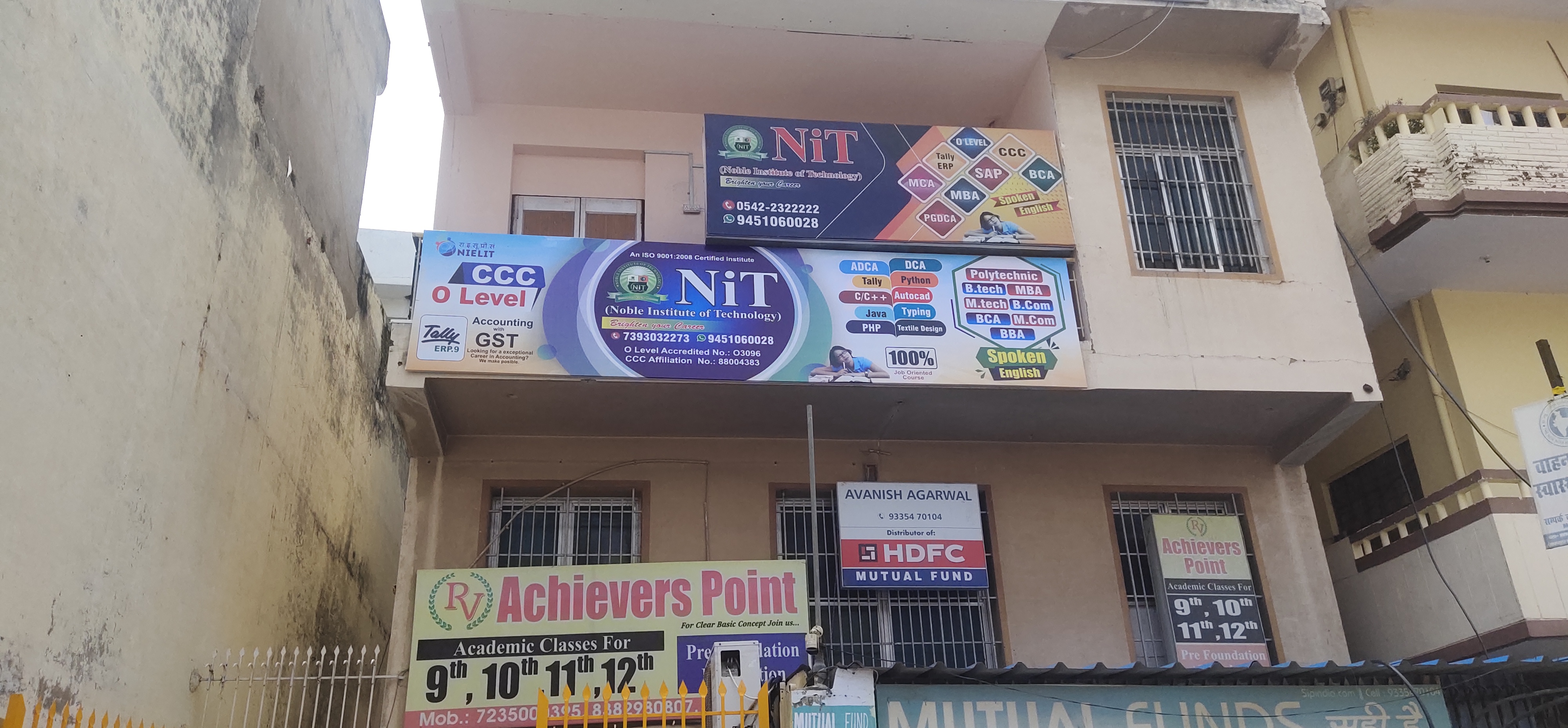 NiT New Building Durgakund